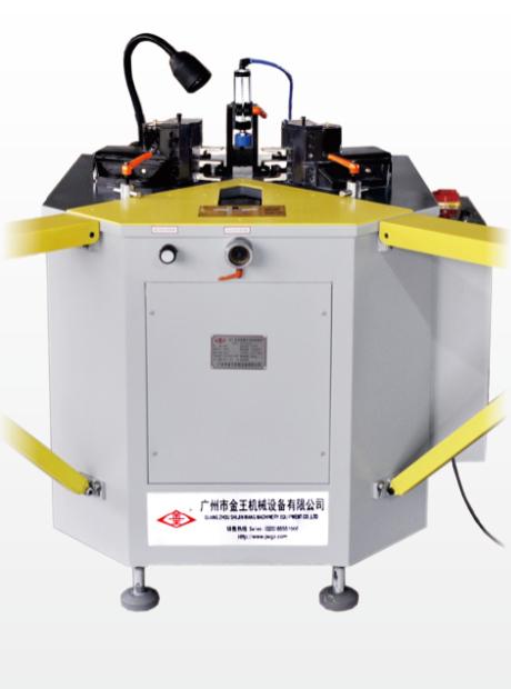 ZSY-自动收藏式液压组角机